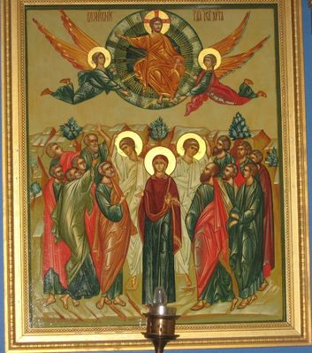 Icon of the Ascension