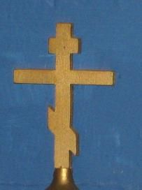 a cross on our iconastus