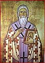 St Leontius of Radauti