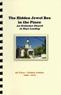 Hidden Jewel Box