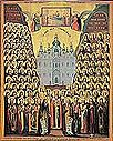 Synaxis of the Saints of the Kiev Caves, whose relics repose in the Far Caves