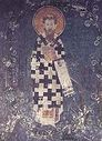 St Sava II the Archbishop of Serbia