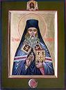 St Theophan the Recluse the Bishop of Tambov