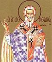 St Dometian the Bishop of Melitene