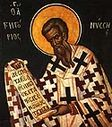 St Gregory the Bishop of Nyssa
