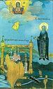 Venerable Martinian the Abbot of Byeloezersk
