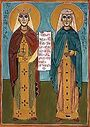 Saints Salome of Ujarma and Perozhavra of Sivnia