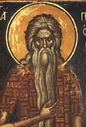 Venerable Paul of Thebes