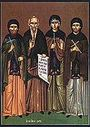 Saint Xenophon, his wife Maria, and their sons Arcadius and John