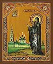 Venerable Tikhon of Kaluga Or Medin