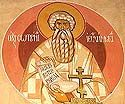 St Sophronius the Patriarch of Jerusalem