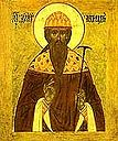 Venerable Dionysius the Archimandrite of St Sergius Monastery