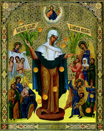 Joy of All Who Sorrow (With Coins) Icon