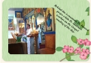 Service with visiting Deacon Michael_3