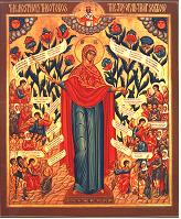 Icon of the Mother of God the Joy of All Who Sorrow